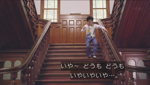 勇者ヨシヒコ 3期 第10話 プサン