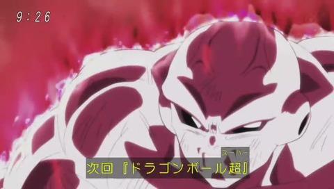 ドラゴンボールスーパー「空前絶後の超決戦!究極のサバイバルバトル!」