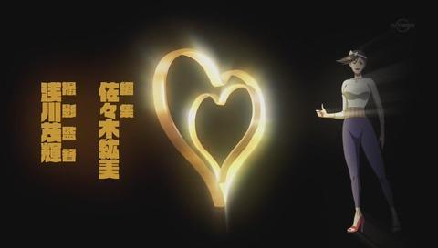 アニメ「深夜!天才バカボン」OP『BAKA-BONSOIR』