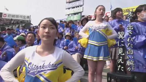 第89回選抜高校野球大会 至学館 校歌 歌詞