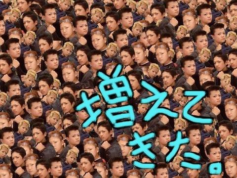 「チャリで来た」コラ画像