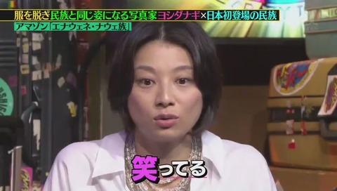『クレイジージャーニー』小池栄子