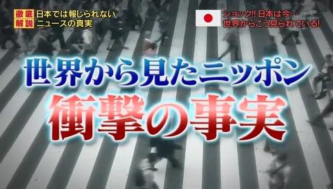 日本 男女平等ランキング 101位 モーリー・ロバートソンさん(19)