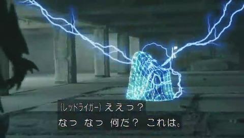 「世にも奇妙な物語」レッドライガー vs マスターカイザー