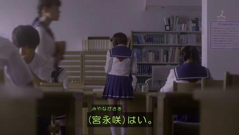 咲 -saki- 実写版 宮永咲:浜辺美波