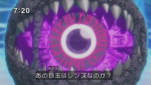 「新幹線変形ロボ シンカリオン」17話 画像