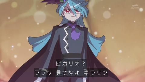 キラキラ☆プリキュアアラモード 第22話