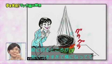 梅本ゆうこ ビッグ錠 直筆イラスト