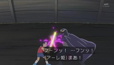 のび太『電光丸』vs アカンベーダー