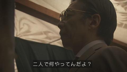 ドラマ『貴族探偵』ラスト