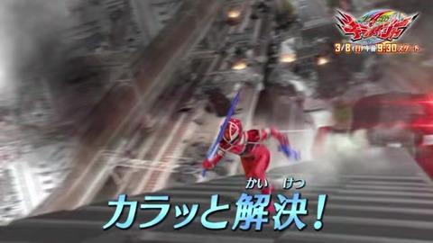 マシン戦隊キラメイジャー キラット参上カラット解決 (怪傑ズバットのオマージュ)