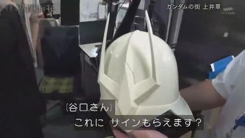 シャアのヘルメットにマツコのサインを求めるプロデューサー