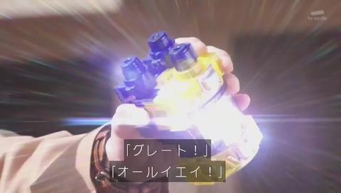仮面ライダービルド 39話 画像