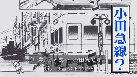 アメトーーク! キン肉マン芸人 テリーマン 電車