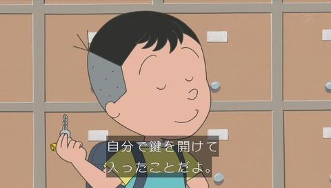 サザエさん 堀川くん 画像 (195)