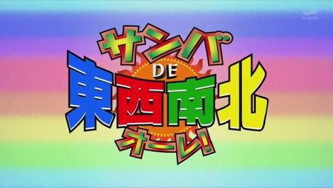 アニメ「クレヨンしんちゃん」声優 矢島晶子 版 最終回 「いつものオラだぞ」画像