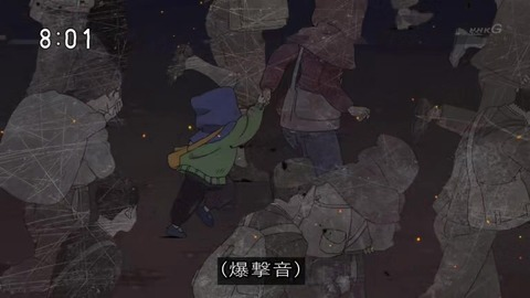 新ドラマ『なつぞら』1話 アニメーション挿入