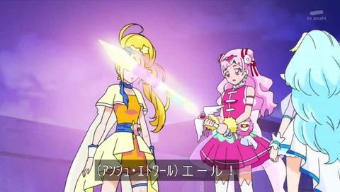 「HUGっと!プリキュア」『プリキュアの剣』画像