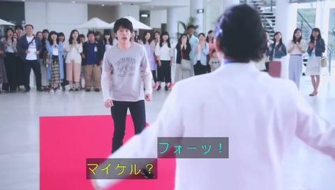 ドラマ「おっさんずラブ」マイケル・ジャクソンの格好 吉田鋼太郎