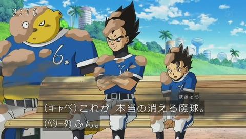 DB超 野球回