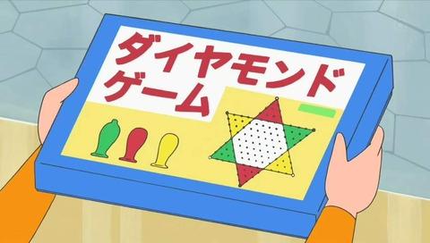 ダイヤモンドゲーム 画像