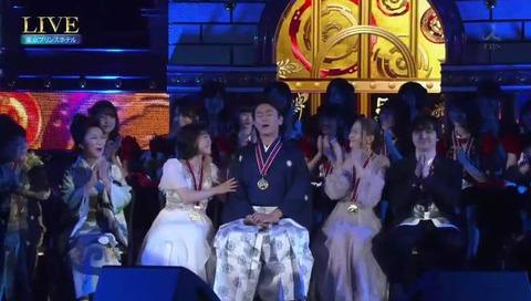 第50回 「日本有線大賞」 氷川きよし 画像