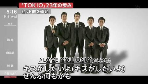 『LOVE YOU ONLY』「キスがしたいよ」