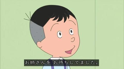 『サザエさん』「嘘つきのメロンパン」堀川「お姉さんを待っていた」