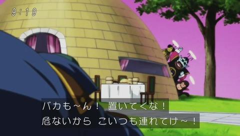 ドラゴンボール超(スーパー)87話