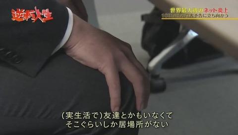 唐澤貴洋はキャラクターである?
