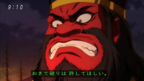 『ゲゲゲの鬼太郎』6期 閻魔大王 目玉おやじ 知り合い