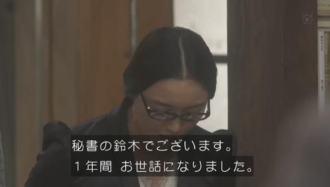 ドラマ『貴族探偵』仲間由紀恵