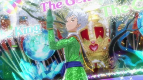 「KING OF PRISM -Shiny Seven Stars-」