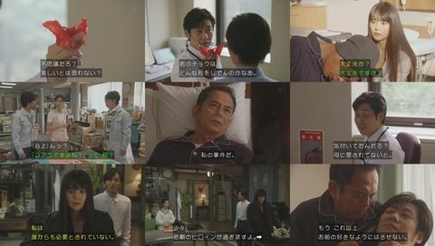 実写版『櫻子さんの足下には死体が埋まっている』最終回10話 画像x