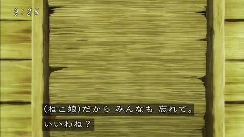 『ゲゲゲの鬼太郎』51話 猫娘 小さい時の記憶はある