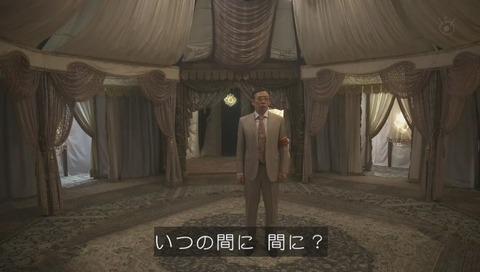 ドラマ『貴族探偵』ラスト 意味は不明
