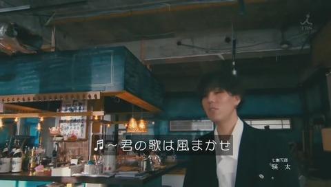 「ハロー張りネズミ」ドラマ ED