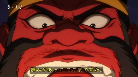 『ゲゲゲの鬼太郎』 鬼太郎 & 閻魔大王
