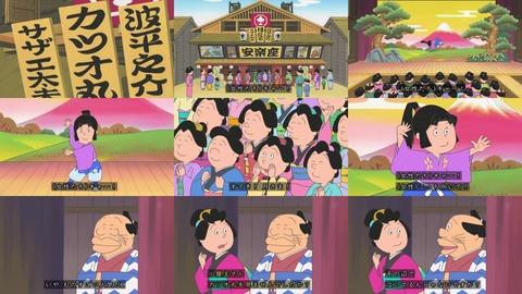 サザエさん50周年スペシャル 本編1話目「花のお江戸のサザエ太夫一座』カツオ丸