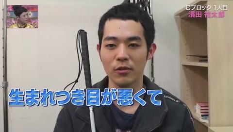 R-1ぐらんぷり 濱田祐太郎 画像