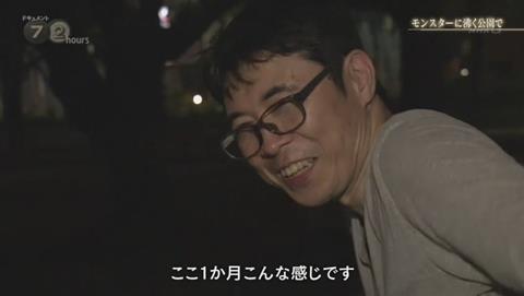 NHKドキュメント72 ポケモンGO 錦糸公園 (2117)