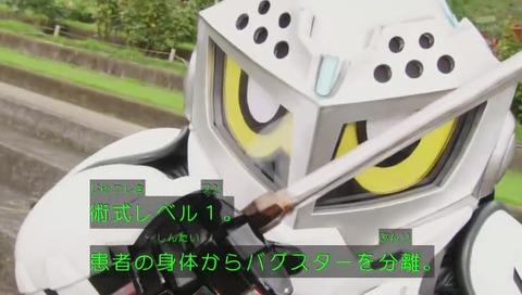 エグゼイド2話 鏡 ブレイブ変身 ナイトガンダム (290)