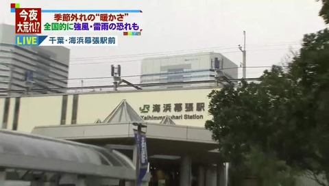 中山正敏リポーター