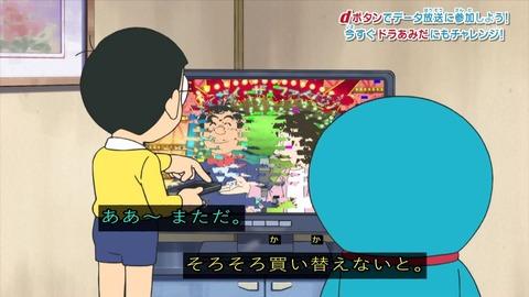 野比家のテレビ