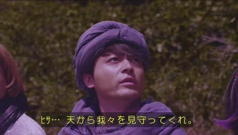 勇者ヨシヒコ 3期 第10話 ラスト
