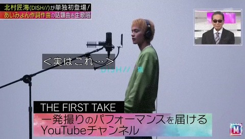 the first take という 一発撮りのパフォーマンスのYouTubeチャンネル