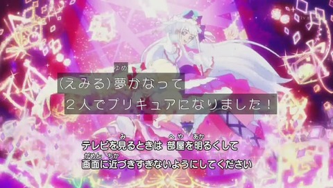 アニメ『HUGっと!プリキュア』22話 初代『ふたりはプリキュア』共演 画像