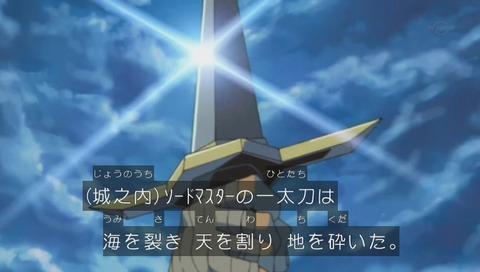 遊戯王デュエルモンスターズ ソードマスター