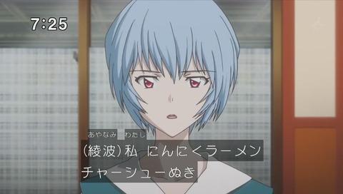 「新幹線変形ロボ シンカリオン」綾波レイとアスカ