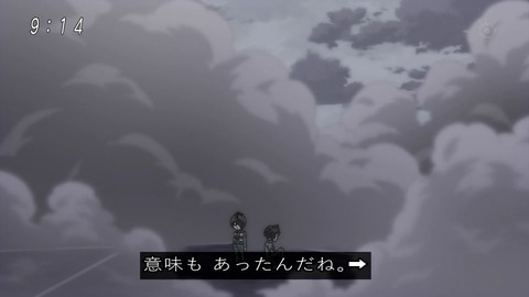 アニメ「ゲゲゲの鬼太郎」49話
